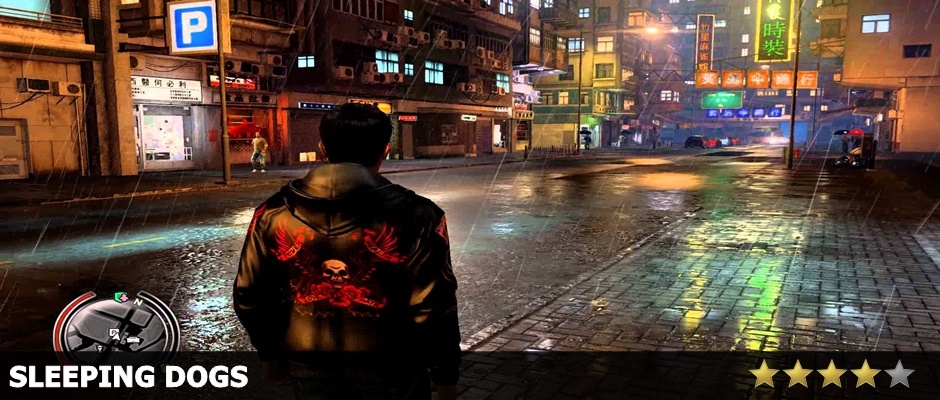 Sleeping Dogs Reviews
