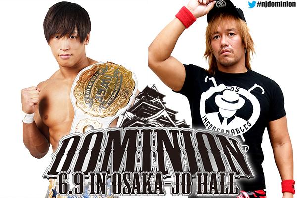 NJPW AXS 6/21/19 Preview